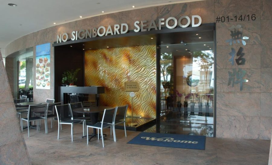 No Sign Board nổi tiếng có rất nhiều chi nhánh tại Singapore