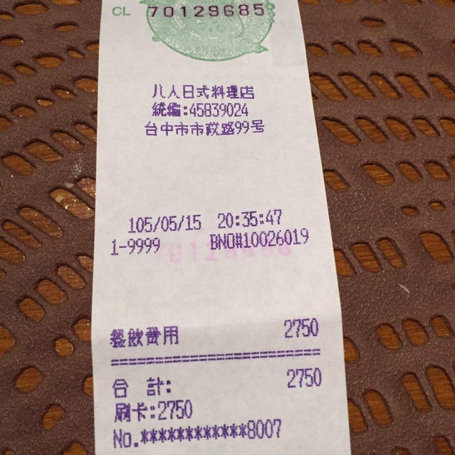 Chi phí NT2750