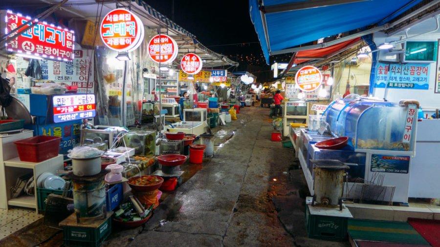 Khu ăn uống ban đêm ở chọ cá Jagalchi