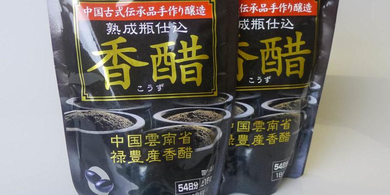 Đẹp toàn thân cùng viên dấm đen giảm cân Nhật Bản Orihiro