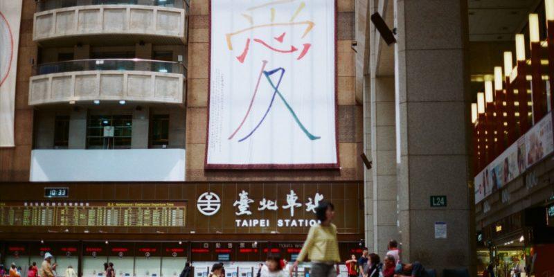 [Kinh nghiệm du lịch Đài Loan] Hướng dẫn chi tiết thủ tục xin visa du lịch Đài Loan