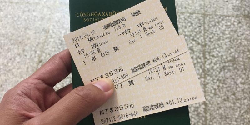 Kinh nghiệm du lịch Đài Loan – Hướng dẫn đặt vé xe điện TRA