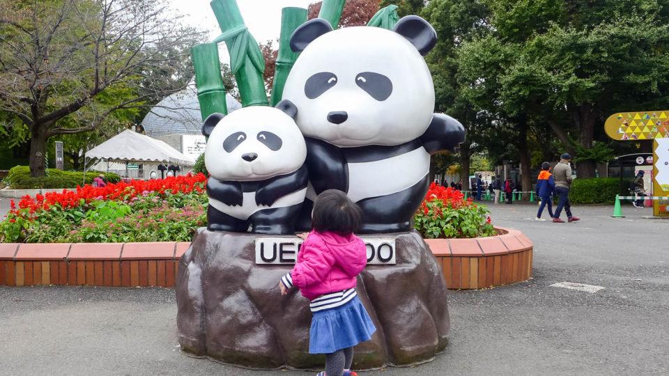 [Khám phá Tokyo] Vui chơi thoả thích cùng Ueno Zoo