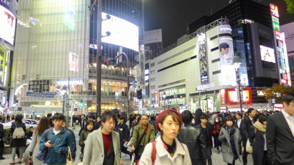 [Nhật ký du lịch Nhật Bản tự túc] Ngày 15-18: Du lịch bụi Tokyo – Thành phố đa sắc màu